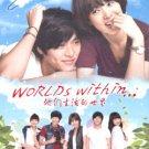 WORLDS WITHIN... [3-DVD]