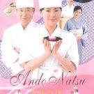 ANDO NATSU [2-DVD]