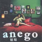 ANEGO [2-DVD]
