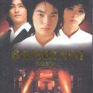 BAMBINO! [2-DVD]