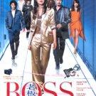 BOSS [2-DVD]