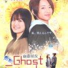 GHOST FRIENDS [2-DVD]