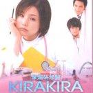 KIRAKIRA KENSHUI [2-DVD]