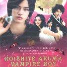 KOISHITE AKUMA YAMPIRE BOY [2-DVD]