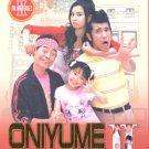 ONIYOME DIARY 2 (AKA ONIYOME NIKKI  2) [2-DVD]