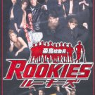 ROOKIES LIVE ACTION [2 DVD]
