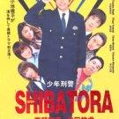 SHIBATORA [2-DVD]