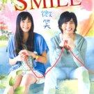 SMILE [2-DVD]