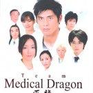 TEAM MEDICAL DRAGON [2-DVD]