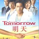 TOMORROW [2-DVD]