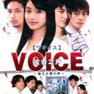 VOICE [2-DVD]