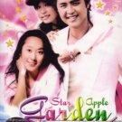 STAR APPLE GARDEN (10-DVD)