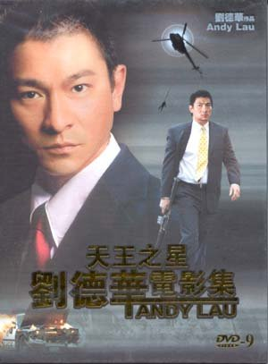 ANDY LAU MOVIE COLLECTION [4-DVD]
