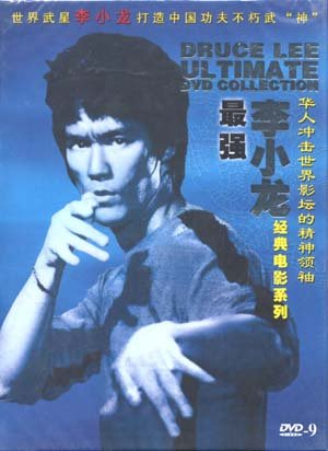 BRUCE LEE ULTIMATE DVD COLLECTION [2-DVD]