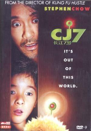 CJ7 [1-DVD]