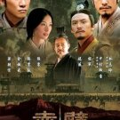 RED CLIFF AKA THE BATTLE OF RED CLIFF [1-DVD]