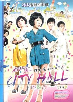 THE CHILDREN OF HUANGSHI [1-DVD]