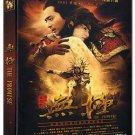 THE PROMISE (MO GIK) [DVD]