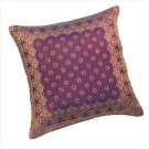 Burg & Gold Brocade Cushion