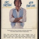 CHRIS CHRISTIAN--WITH YOUR LOVE Cassette Tape