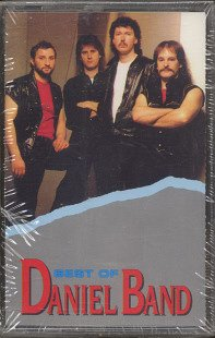 DANIEL BAND--BEST OF DANIEL BAND Cassette Tape