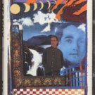 PHIL KEAGGY--FIND ME IN THESE FIELDS Cassette Tape