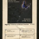 MICHAEL AND STORMIE OMARTIAN--SEASONS OF THE SOUL 8-Track Tape