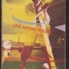 RANDY STONEHILL--LOVE BEYOND REASON Cassette Tape (UK)