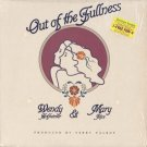 WENDY HOFHEIMER & MARY RICE--OUT OF THE FULLNESS Vinyl LP