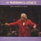 ARTHUR FIEDLER & THE BOSTON POPS ORCHESTRA--GREAT MOMENTS IN MUSIC: RUSSIAN CLASSICS Vinyl LP