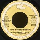 "MARANATHA! MEN'S CHORUS--""MOVE INTO HIS PRESENCE"" (4:49) (Stereo/Mono) 45 RPM 7"" Vinyl"