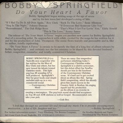 "BOBBY SPRINGFIELD--""GIVE ME THE LOVE"" (3:21)/""INTERVIEW"" (6:00) 45 RPM 7"" Vinyl"