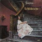 HONEYTREE--THE MELODIES IN ME 1978 Vinyl LP