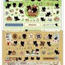 San-X Kutusita Nyanko Picnic Series Letter Set