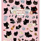 San-X Kutusita Nyanko Music Series Seal Market Sparkly Epoxy Sticker