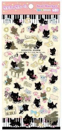 San-X Kutusita Nyanko Romantic Music Sticker with Glitter