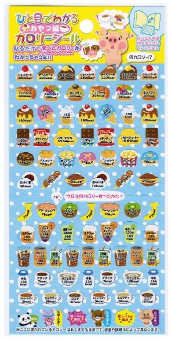 "Crux ""Calorie at a Glance - Snack & Drink"" Sticker - Blue"