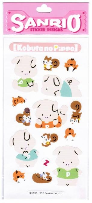 "Sanrio ""Kobutano Pippo"" Sticker"