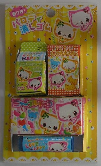 "Crux Eraser Set ""Nyan Nyan - Love x Happy"""