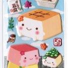 Hannari Tofu Spongy Sticker - Blue (28226)