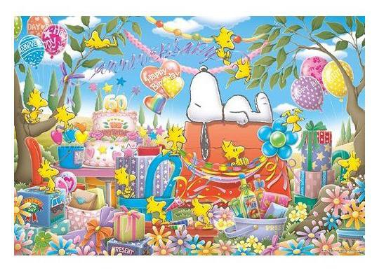 Apollo Sha Peanuts Jigsaw Puzzle Happy Birthday Snoopy
