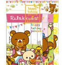 San-X Rilakkuma Happy Holiday Picnic Series Letter Set