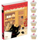 San-X Kutusita Nyanko Strolling Series Flap Memo Book - #701