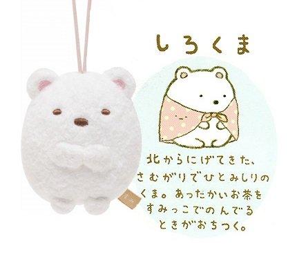 San-X Sumikko Gurashi Hanging Plush/Mascot - Polar Bear