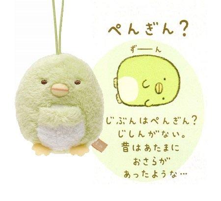 San-X Sumikko Gurashi Hanging Plush/Mascot - Penguin