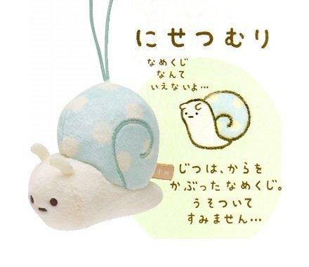 San-X Sumikko Gurashi Hanging Plush/Mascot- Snail