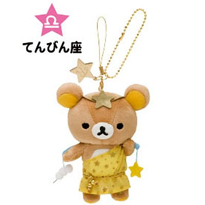 San-X Rilakkuma Constellation/Zodiac Hanging Plush - Libra