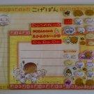 San-X Kogepan Letter Set - Chinese Steamed Bun