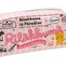 San-X Rilakkuma Aloha Series Pen/Pencil Pouch