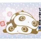 San-X Tare Panda Series Jumbo Sticker - #9